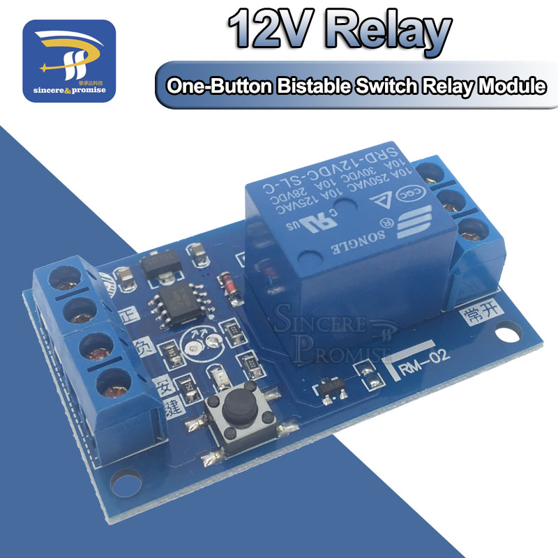 One-way self-locking 12V relay module touch bistable switch