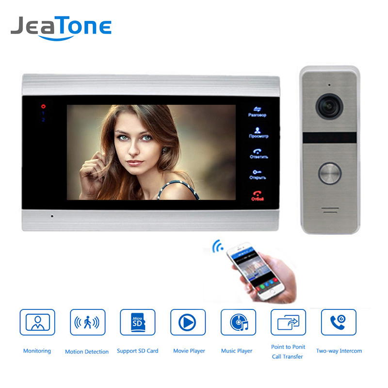 7 Inch 960P AHD Video Door Phone Intercom Home Automation Analog Digital Wifi System Support Mobile IOS/Android Remote Control