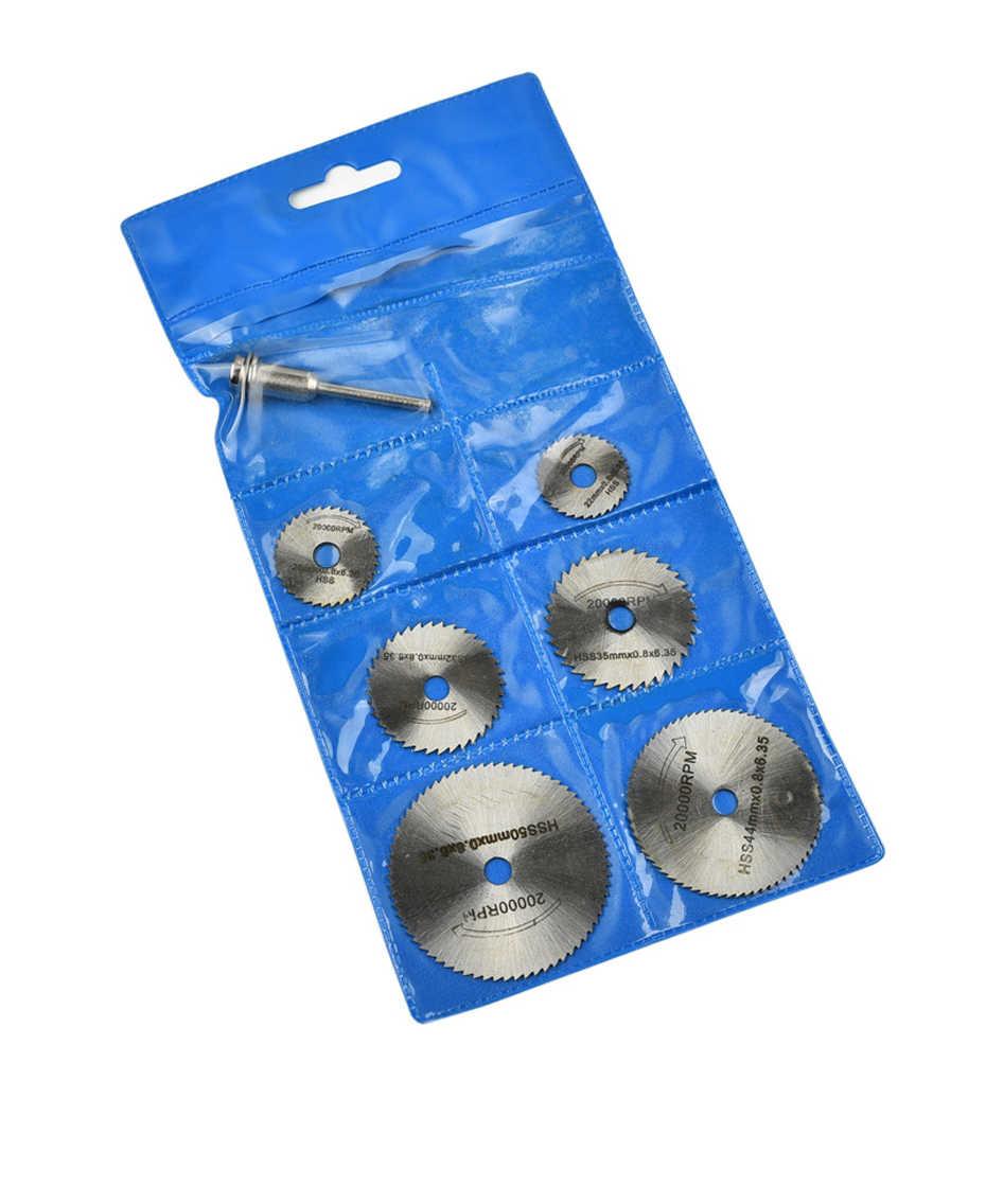 MX 7 шт. мини-пила набор HSS Материал Циркулярная пила Лезвие используется для дерева wuting ремесла производство электрическая циркулярная Пила Лезвия