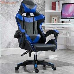 Silla de ordenador Espalda alta sillas de juego de estilo automovilístico profesional silla para jugadores cómoda con reposapiés y reposacabezas