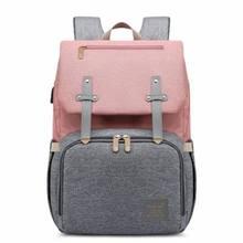 Модная сумка для беременных женщин 600d ткань Оксфорд Многофункциональный