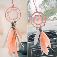 38cm Car Feather Pedant Decoration Rear View Mirror Hanging Ornament Handicraft high quality car styling decoration