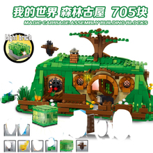 Light version of my world Minecraft fantasy building blocks Compatible legoly 79003 Model Kids Toys For Children