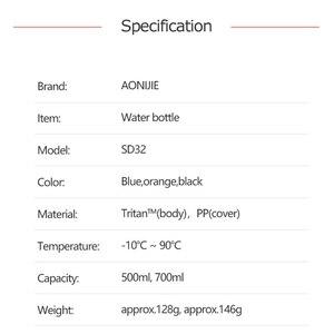 Image 2 - Aonijeกีฬาน้ำขวดSD32 Leakproofแบบพกพาถ้วยกาต้มน้ำBPAฟรีสำหรับขี่จักรยานวิ่งออกกำลังกายฟิตเนส500Ml 700Ml