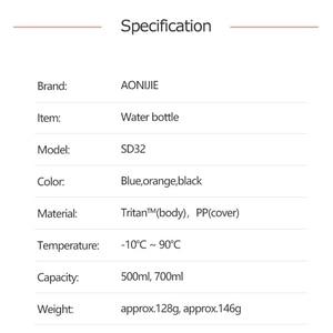 Image 2 - Aonije sport bouteille deau SD32 étanche Portable tasse bouilloire sans BPA pour le cyclisme course Fitness gymnase 500ml 700ml