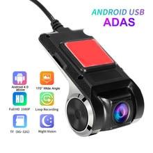 1080p android adas traço cam carro dvr traço câmera usb dvr gravação de loop dashcam noite versão gravador vídeo