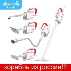 Vadrouille à vapeur électrique à main d'origine Xiaomi MiJia Deerma ZQ600 pour le nettoyage des sols 5 ensembles gratuits