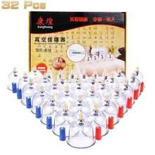 12 24 32 pçs profissional médico chinês vácuo corpo cupping massageador terapia latas vácuo cupping emagrecimento corpo relaxar bancos tanque