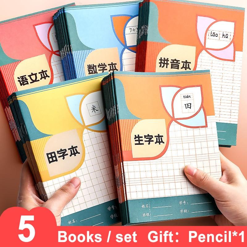 5 шт./компл. учебник по изучению китайских детей Tian Ziben, учебник для письма назад в школу, книга с картинками, обучающая запомнить блокнот