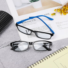 New Ultra-Light Super Tough Reading Glasses Frame For Men And Women Anti-Blue Paint Reading Glasses Reading Glasses(China)