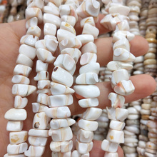 Natural shell beads irregular shape 7-8mm A bunch of accessories Making for Jewelry Diy necklace and bracelet 40cm length a suit of stylish rhinestone irregular wave necklace bracelet ring and earrings for women