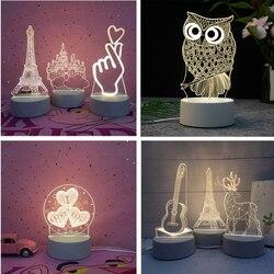 Креативный 3D светодиодный Ночник Новинка Иллюзия ночник 3D иллюзия настольная лампа 3D светодиодный светильник для дома декоративный светил...