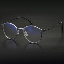 Men Blue Light Blocking Sunglasses Alumi