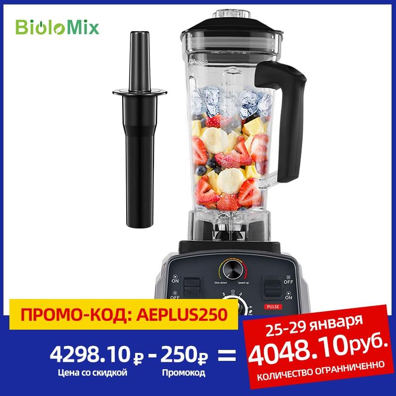BioloMix 3HP 2200W robuste qualité commerciale minuterie mélangeur mélangeur presse-agrumes fruits robot culinaire glace Smoothies sans BPA 2L pot