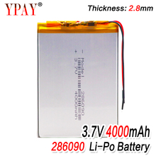 цена на 3 line Liter energy battery 3.7V lithium polymer battery 286090 4000MAH game machine MP3 MP4 MP5 lithium battery GPS navigator