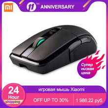 Original xiaomi sem fio mouse gaming 7200dpi rgb backlight jogo óptico recarregável 32 bits braço usb 2.4ghz computador mouse