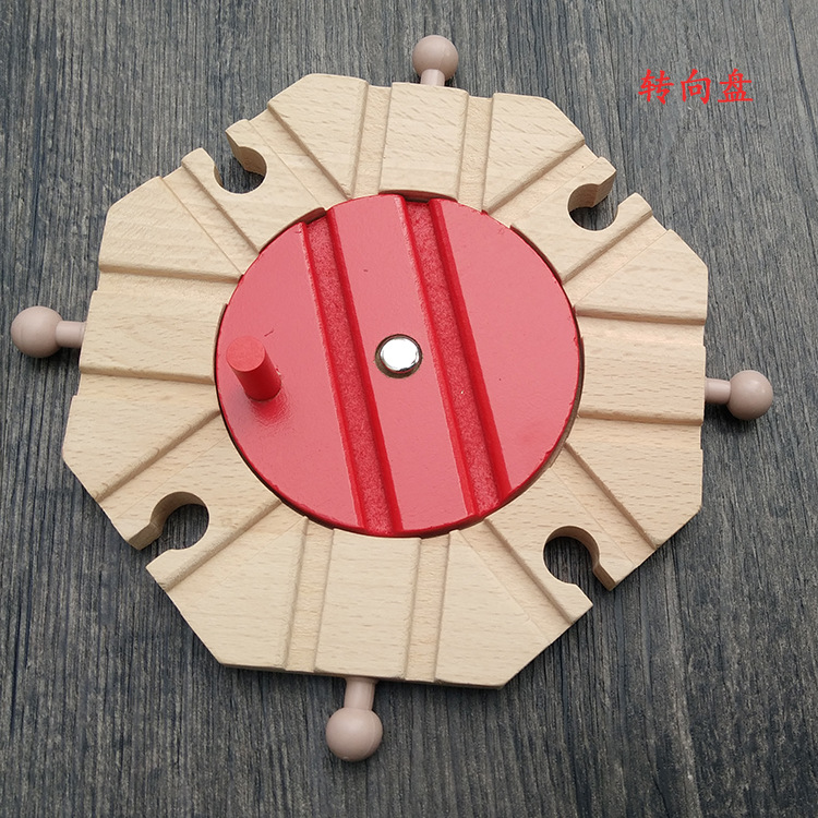 Wooden Track Accessories Train Track Toy Scene Accessories Steering Table Bulk Wholesale EDWONE