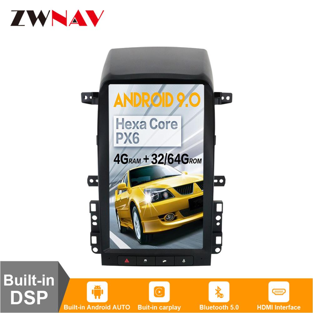 Vertical Tesla Screen Android 9.0 Car Multimedia For Chevrolet Captiva 2008-2012 Audio Video Radio Stereo GPS BT Head Unit 1 Din