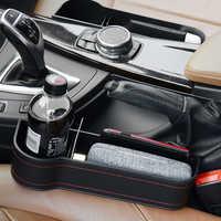 Caja de almacenamiento para hueco de asiento de coche lateral del conductor del pasajero del par Universal para los soportes del teléfono del organizador del bolsillo