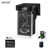 DMYON PG512 Black Ink Cartridge Compatible for Canon 512 XL for Pixma MP230 MP250 MP240 MP270 MP480 IP2700 IP2702 Printer lcl pg512 cl513 pg 512 2 pack ink cartridge compatible for canon pixma ip2700 pixma mp240 pixma mp250 pixma mp260 pixma mp270
