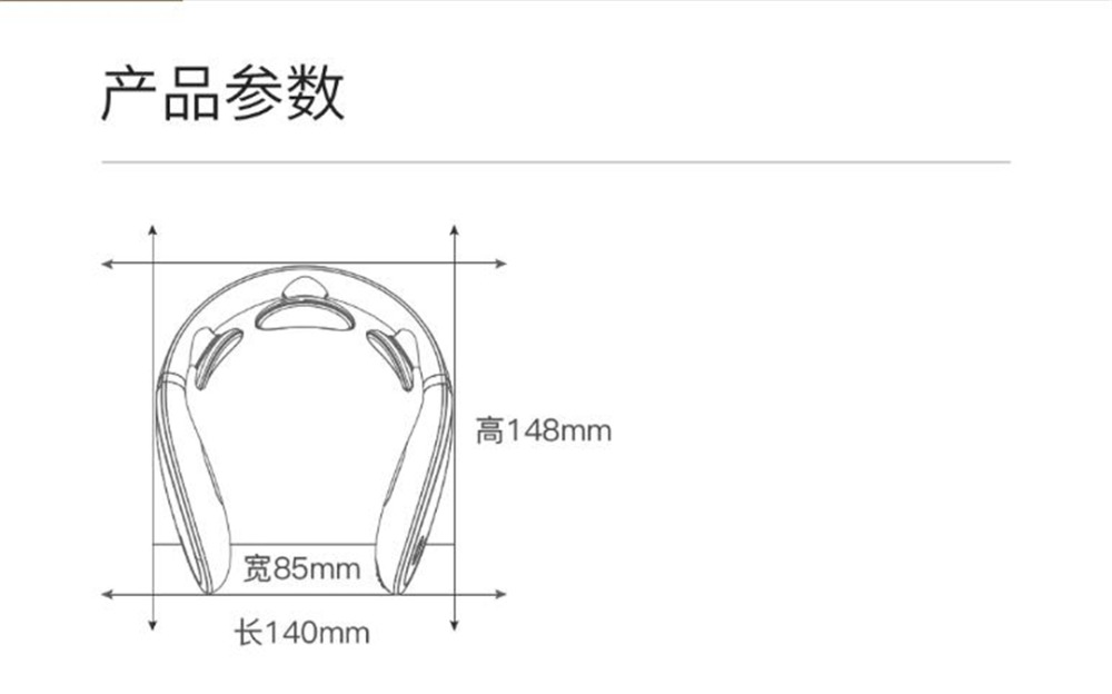 Xiaomi Jeeback Cervical Massager G2 TENS Pulse Back Neck Massager Far Infrared Heating Health Care Relax Work With Mijia App (8)