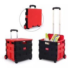 Car Folding Trunk Storage Box Plastic Multifunction Container Finishing Case Truck