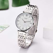 купить Women's Bracelet Watches New Silver Steel Waterproof Clock Luxury Fashion Starry Ladies Quartz Dress Wrist Watches relojes mujer по цене 259.87 рублей