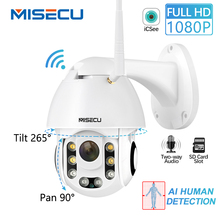 MISECU HD 1080P IP אלחוטי מצלמה AI אדם זיהוי פאן הטיה 2MP אבטחת מצלמה SD כרטיס חיצוני עמיד למים כוח מתאם משלוח