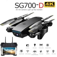 Drone Sg700d 4k Drone Hd dual camera Wifi Transmission Fpv o