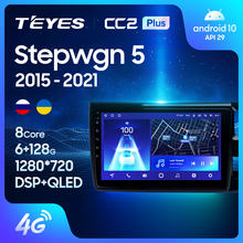 TEYES CC2L CC2 Plus For Honda Stepwgn 5 2015 - 2021 Right hand driver Car Radio Multimedia Player Navigation No 2din 2 din dvd