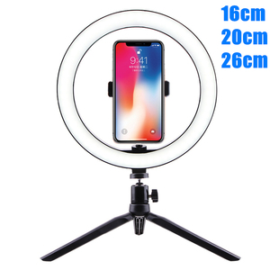 Photography LED Selfie Ring Light 26CM Dimmable Camera Phone Ring Lamp 10inch With Table Tripods For Makeup Video Live Studio(China)