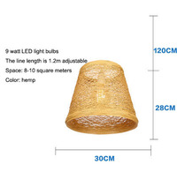 Shade medium 36CM