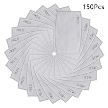 New 150 pcs Filters Adjustable masque Reusable Facemask Personal Health Care Dropshipping New Health Care Beauty 2020 In Stock cheap face cover Earloop cover Ear Loop face cover support dropshipping box pack Free shipping mascarillas mondkapjes pm 2 5