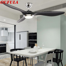 Modern Ceiling Fan Lights Lamps  Black Contemporary Ventilator Remote Control Dining room Bedroom Restaurant Fashional
