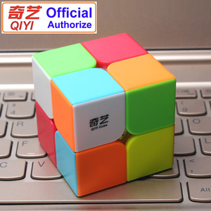 Magic Cube Basic 2 Layers Cube Puzzle Toy Cubo Magico 2x2x2 Match Cube Toys Children Kids Educational Gift Toy Biginner MF221