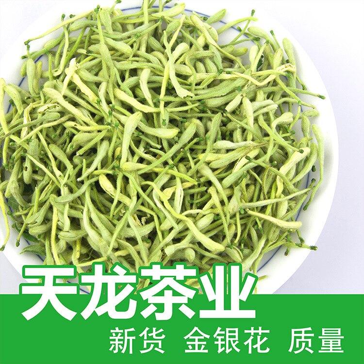 Honeysuckle Herbal Dried flowers Tea Fengqiu Henan Health Care Wedding Party Supplies