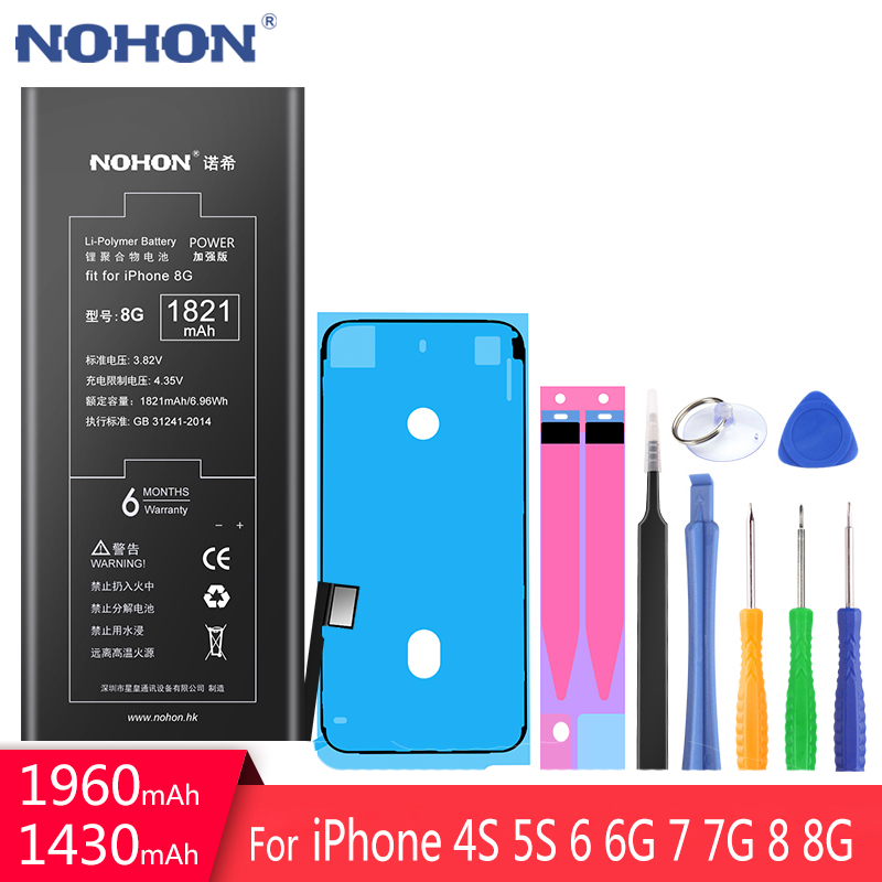 Original NOHON For iPhone 8 7 6 5S 4S 5C 6G 7G Battery iPhone6 iPhone7 iPhone5S Replacement Bateria High Capacity Free Tools image