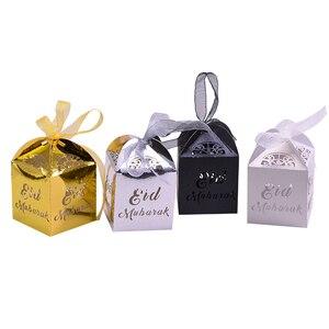 Image 4 - Cajas de Regalo Eid Mubarak, caja de dulces hueca de corte láser de oro y plata para decoración de fiesta de Ramadán islámico musulmán feliz Eid al fitr, 20 Uds.