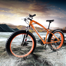 wolf's fang bicycle Mountain Bike 7/21speed 26X 4.0 fat bike road bikes  Mechanical Disc Brake Spring Fork Alloy wheels bike bicycle 27 5 inches 24speed mountain bike aluminum alloy frame road bike front and rear mechanical disc brake spring fork