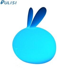 Luces de noche para bebé, luz nocturna LED de conejo para niños, regalo, lámpara de noche LED USB de siete colores, lámpara LED de silicona suave con Control del Sensor táctil