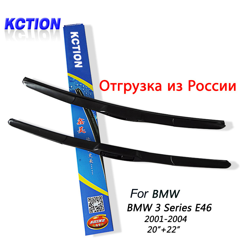 KCTION Car Windshield Wiper Blade for BMW 3 Series E46 (2001-2004) ، - قطع غيار السيارات