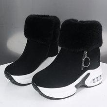 Женские ботильоны на платформе; Теплая плюшевая зимняя обувь;