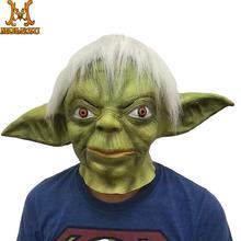 Molezu Party Mask Master Halloween Costume Latex Yoda Mask Wars Bar Party Cosplay Scary Mask