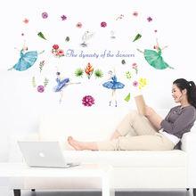Ручная роспись балерины мультфильм наклейка на стену для детской