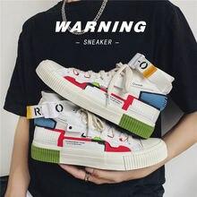 Мужские Белые высокие дизайнерские парусиновые туфли мужские