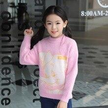 Новинка года; стильный осенний свитер в Корейском стиле для девочек детские плотные топы в западном стиле для маленьких детей
