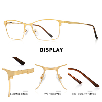 MERRYS DESIGN Men Prescription Glasses Fashion Myopia Prescription Eyeglasses Male Optical Glasses S2041PG