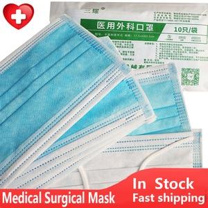 10/20/30/50/100 шт медицинская хирургическая маска одноразовая маска для лица с изображением рта антивирусные маски защитные хирургические маски...