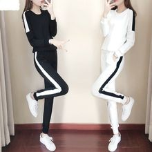 Two Piece Set tracksuit women autumn top and pants plus size Women Black White outfits Femme 2 Clothes mujer