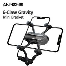 Universal 6 Points Solid Fold Car Phone Holder Gravity Car Holder For Phone In Car Air Vent Clip Mount Smartphone Holder Stand usams cd47 creative 2 in 1 wireless charging gravity car air vent mount for smartphone